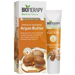 Intensive hydrating argan butter hand body cream
